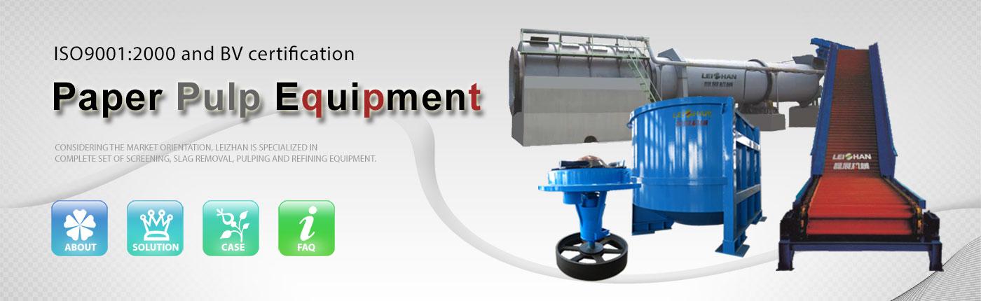 paper pulp equipment