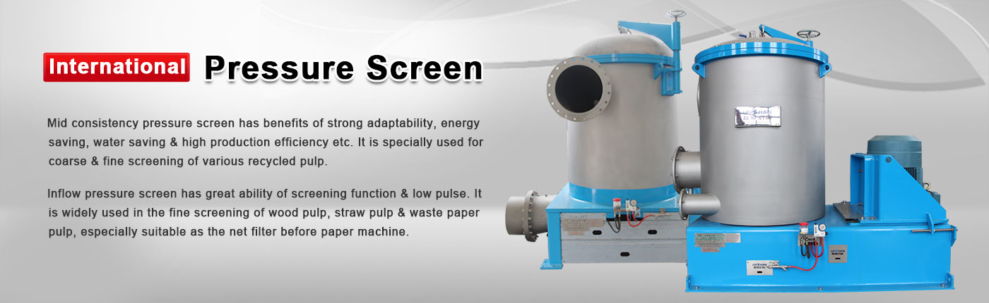 Screening Equipment