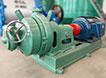 Refiner Equipment