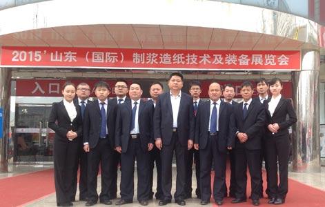 leizhan paper machine