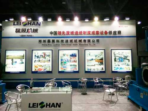 leizhan-at-paper-exhibition-China