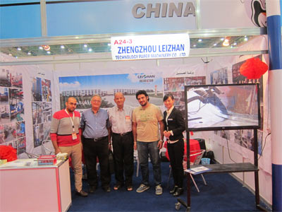 Leizhan will attend the Egypt PAPER-ME 2015