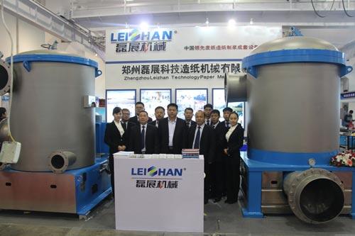 leizhan-team