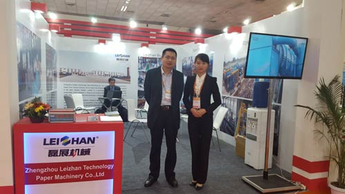 Leizhan Attended India Paperex 2015