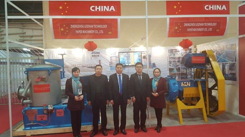 Leizhan-Attended-22th-Iran-Pack&Print-Exhibition