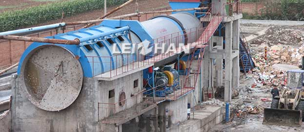 35tpd A4 Paper Pulping Line Pakistan