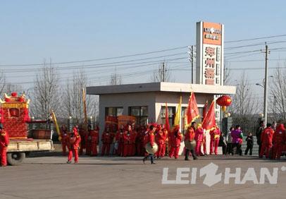 Leizhan-Celebrate-Chinese-Lantern-Festival