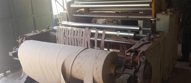 paper making duplex sheet cutting machine