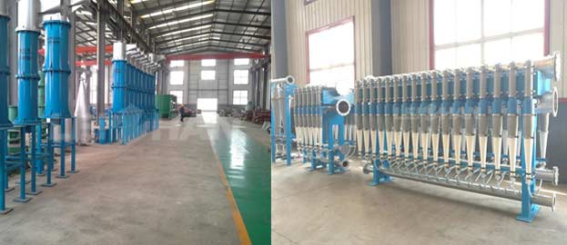 impurities cleaning equipment in paper making line
