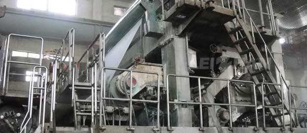 newspaper manufacturer machine