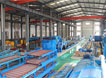 waste water treatment in paper making process