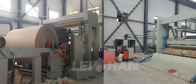 paper converting machine rewinder