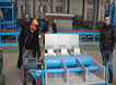 paper mill automatic vibrating screen