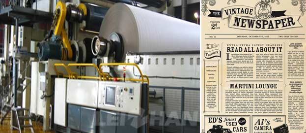newspaper-making-machine