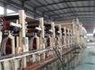 50t/d Yarn Tube Making Machine