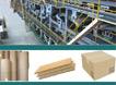 Waste Paper Recycling Machine Kraft Paper