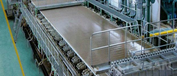 What Are The Factors Affect Paper Machine Waterline Length