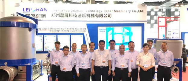 Leizhan-2018 China International Paper Technology Exhibition