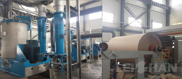 Set Up Kraft Paper Mill