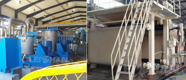 450t High-grade Yarn Tube Making Line