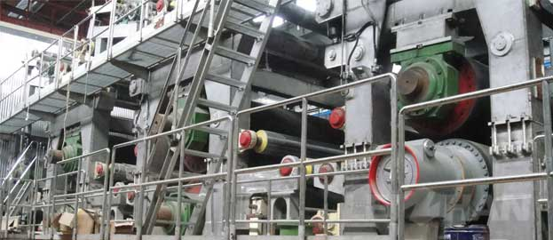 The Reasons Of Paper Machine Press Rolls Vibration