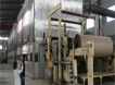 Kraft Liner Test Liner Paper Machine
